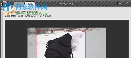 Honeycam下载(GIF动图制作软件) 2.03 简体中文版