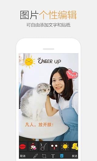 手机QQ(1)