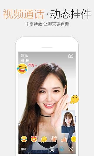 手机QQ(2)