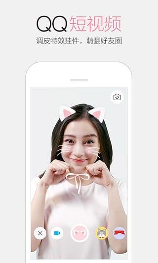 手机QQ(3)