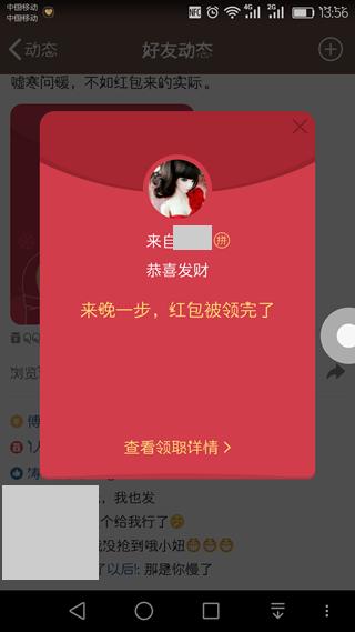 手机QQ(8)