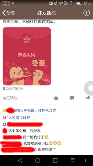 手机QQ(7)