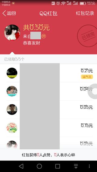 手机QQ(9)
