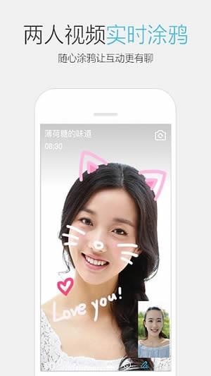 手机QQ(15)