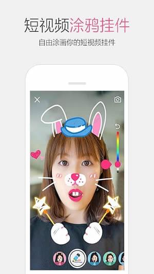 手机QQ(16)
