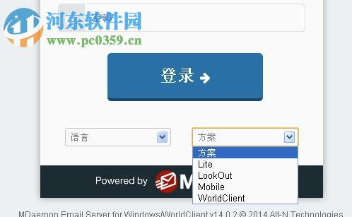 MDaemon Pro15.0.3下载(邮件服务软件) 免费版