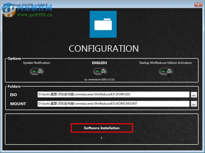 WinReducer EX-100下载 1.9.0.0 免费版
