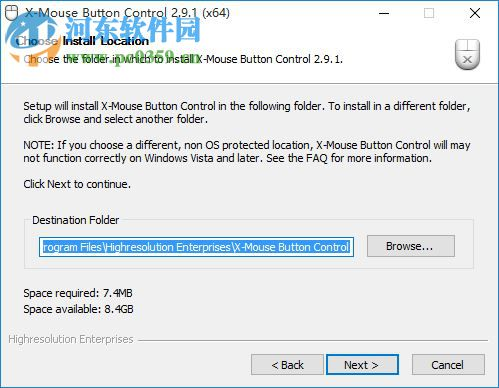 X-Mouse Button Control中文绿色版 2.17 最新汉化版