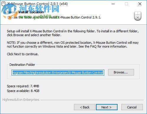 X-Mouse Button Control中文绿色版 2.18.8 最新汉化版