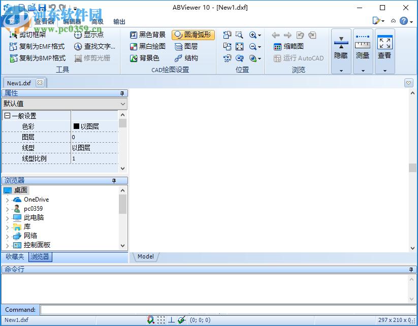 abviewer10注册版 ABViewer(CAD文件管理)彩钢房cad效果图下载图片