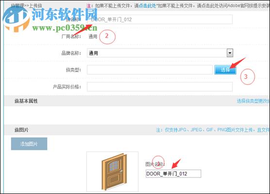 族库大师 3.2.0 官方版