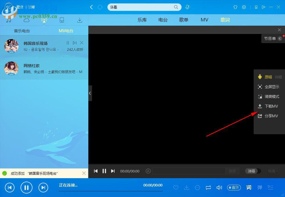 酷狗音乐svip金钻破解版 11.20【最新版可用版】