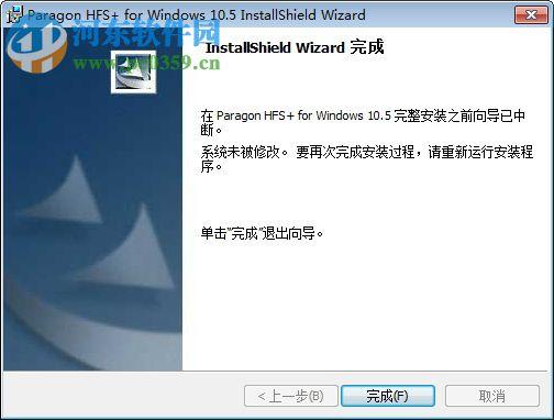 HFS+ For 澳博国际娱乐平台dows 11.0下载 简体中文版