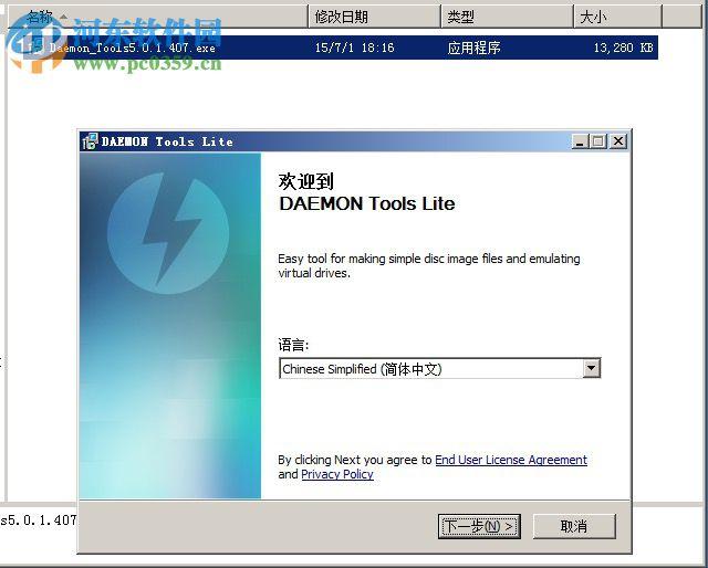 c4dr14下载 (附注册机) 32/64位 免费中文版