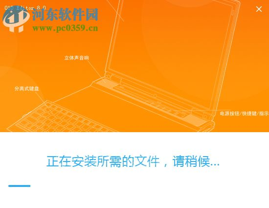 010editor 8.0汉化版下载 特别版