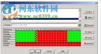 HostMonitor下载(网络监测工具) 8.58 注册版