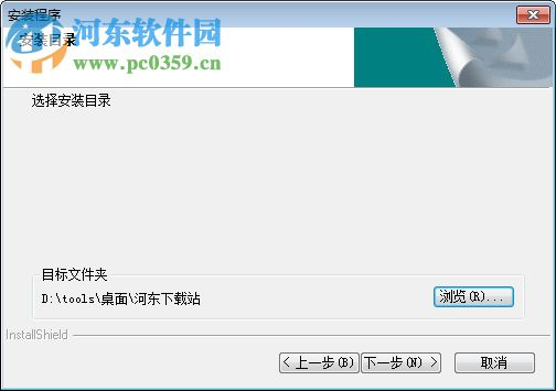 航天服装cad软件下载 官网免费版