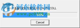 富怡箱包cad 破解下载 1.1 企业版