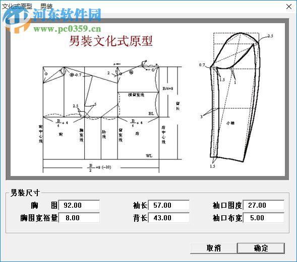 电路 电路图 电子 原理图 589_521
