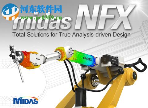 midas NFX 2017 R1下载(支持x32/x64) 免费版