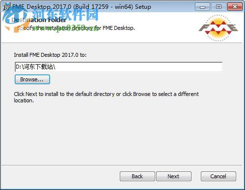 FME Server 2017破解版 免费版