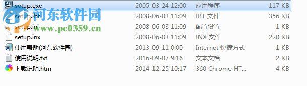 melodyne (音频编辑器)下载 附安装教程 3.2 绿色免费版