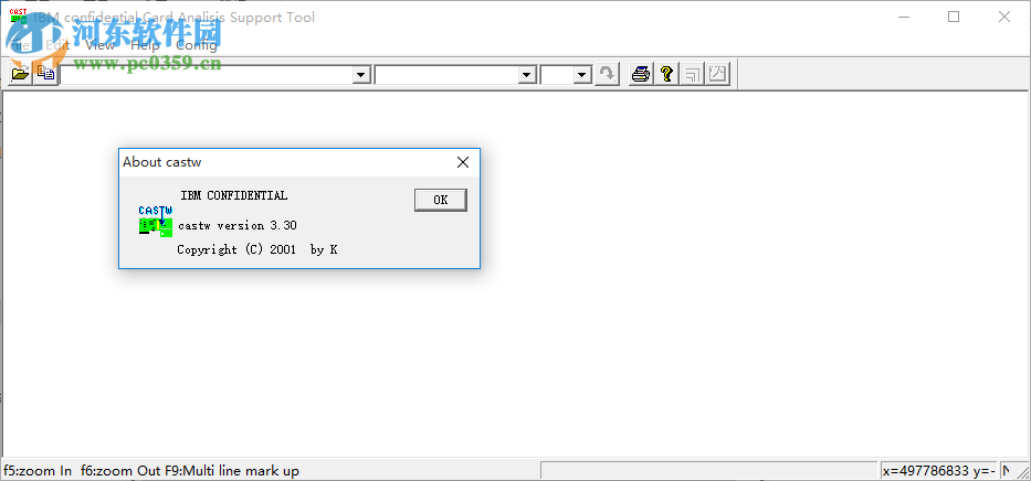 lst文件打开工具下载 3.30 绿色版