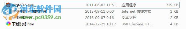 NRG to ISO(nrg转iso镜像文件) 1.0 绿色版