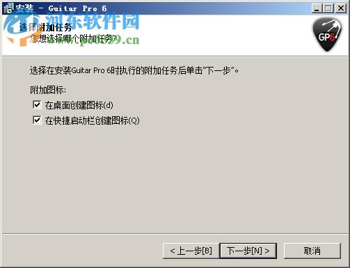 Guitar Pro 5.2汉化版下载 完美版