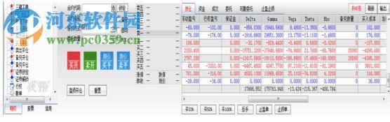 国金证券期权宝下载