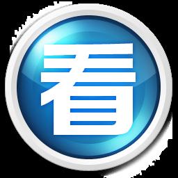 佳能cr2转jpg软件 3.12.52.0 中文免费版