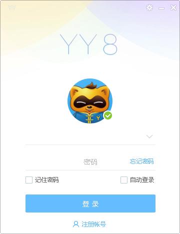 YY歪歪语音 8.28.0.0 官方版