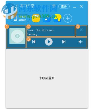 s窗口共享电脑版 4.7.5.203 官方版