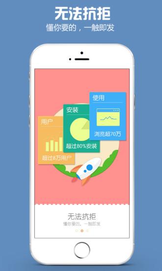 云汇生活 1.0 iOS版