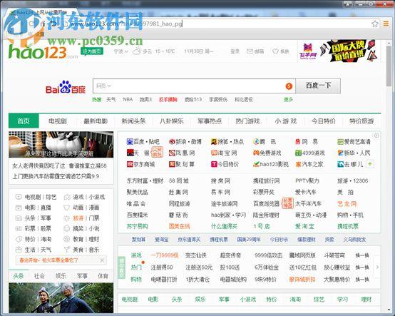 cent browser(美分浏览器) 3.8.5.69 绿色版