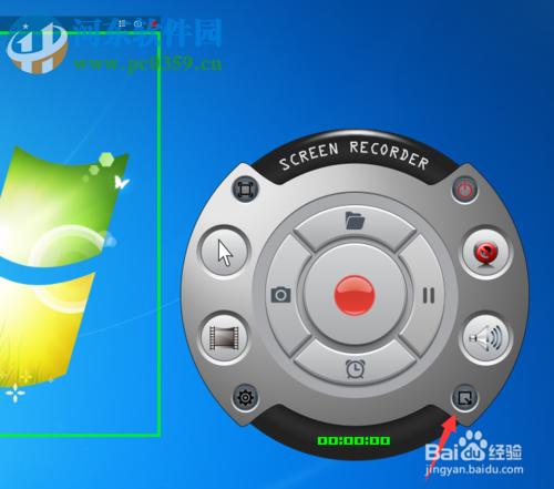 游戏录像截图软件(ZD Soft Screen Recorder) 11.1.14 汉化版