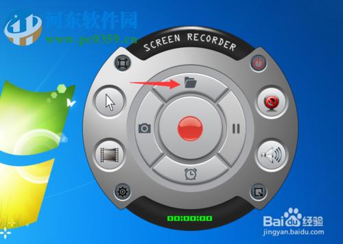 游戏录像截图软件(ZD Soft Screen Recorder)