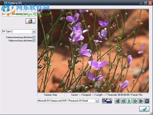 AVCutty(DV视频编辑软件) 3.6 绿色版