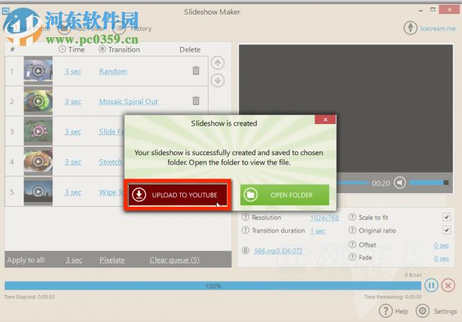 IceCream Slideshow Maker(幻灯片制作工具) 3.48 官方版