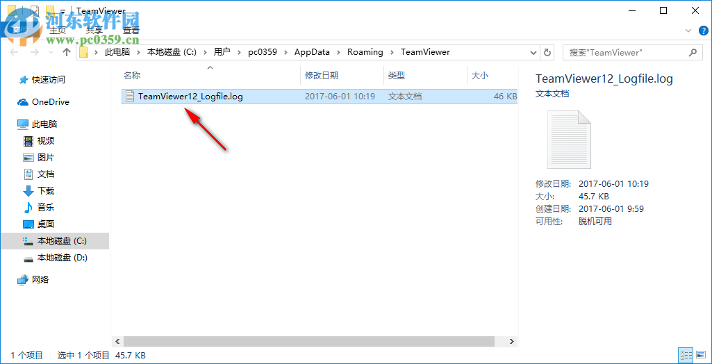 TeamViewer QuickJoin 13.0.3711.88039 官方中文版