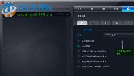 高清视频录制工具(Mirillis Action) 3.7.2 多语言特别版