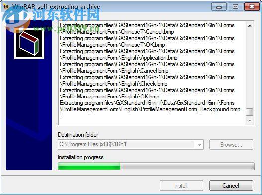 双飞燕一键16雕 (附安装使用教程) 11.09V02 官方版