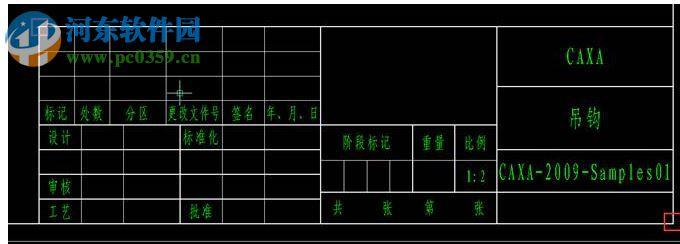 CAXA电子图板2018 32/64位下载(附安装教程) 特别版