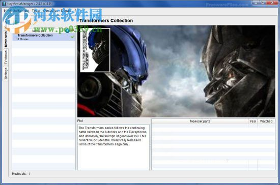 tinyMediaManager(媒体文件管理软件) 2.9.14 官方版