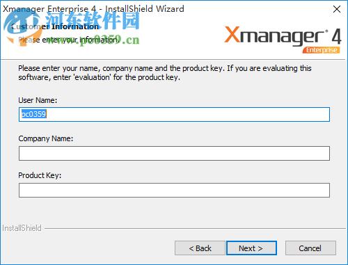 xmanager 4下载 附注册码