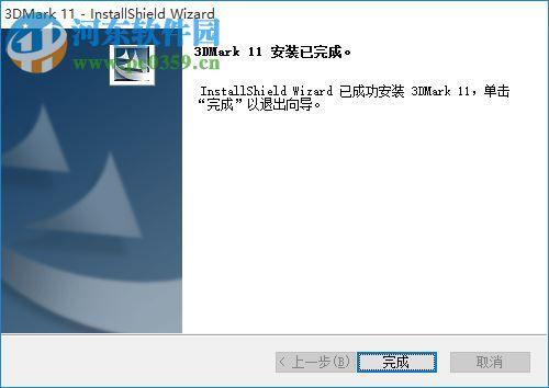 显卡性能测试工具 3dmark12 中文版
