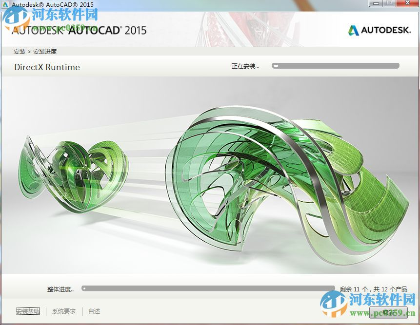 auto cad 2016 64位下载(支持win10)破解版 免费版