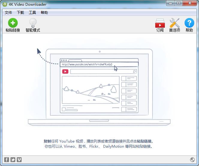 4k Video Downloader(网络视频下载器) 4.4.10.2342 官方版