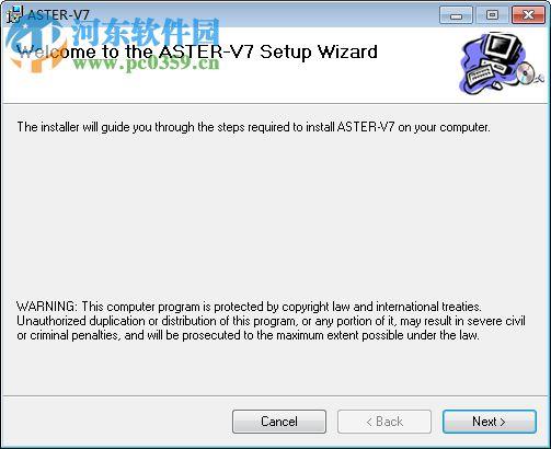aster v7 32/64位下载(aster v7托机软件) 2.16 免费版