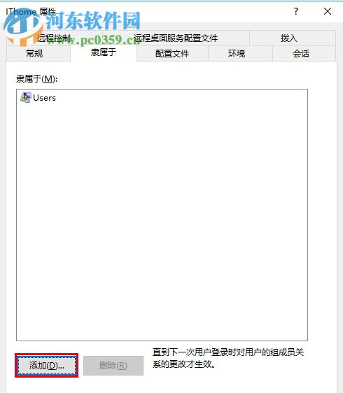 windows server2016正式版